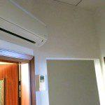 aria condizionata - zanzariere